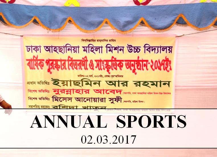 Annual Sports – 02.03-2017
